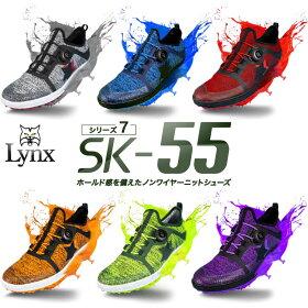 【あす楽対応】リンクスSK-55スパイクレスゴルフシューズ2021モデル