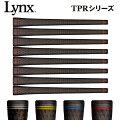 【あす楽対応】【メール便対応】リンクスゴルフTPRTypeBグリップ8本セットBlackLynxgolf2021モデル