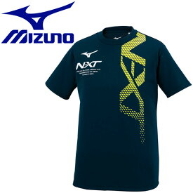 ミズノ トレーニングウエア N-XT Tシャツ ジュニア 32JA042214