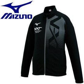 ミズノ トレーニングウエア N-XTウォームアップジャケット ジュニア 32JC041709