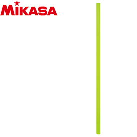 ミカサ コーナーフラッグ用ポール MCFP 9114002