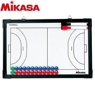 Mikasa handball operation board SB-H 9092020