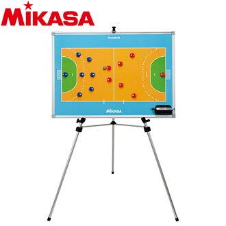 SBHXL 9092113 with three Mikasa handball extra-large strategy boards