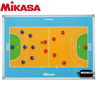Mikasa handball extra-large strategy board SBHXLB 9092123