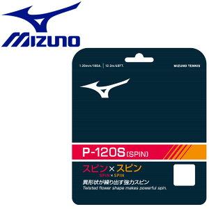 【メール便対応】ミズノ テニス P-120S ピー120エス 硬式テニス ストリング ガット 63JGH96009