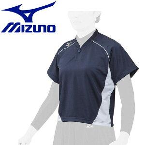 【メール便対応】ミズノ 野球 ベースボールシャツ ハーフボタン 小衿 12JC6L7074