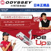 Odyssey toe up eye putter Toe UP i 2018 model Japan specifications <going to release it January, 2018 for the first arrival>