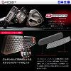 オデッセイオーワークスツアーパターシルバー O-WORKS Tour 2018 model Japan specifications