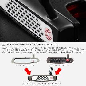 【あす楽対応】オデッセイEXOパターエクソー2019年日本正規品