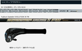 【あす楽対応】ロイヤルコレクションRCSTARフェアウェイウッドアールシースター日本仕様