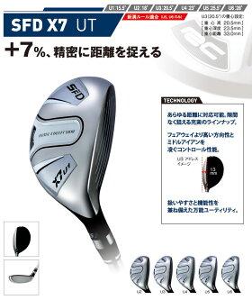 【あす楽対応】ロイヤルコレクションSFDX7ユーティリティGSHybridスチールシャフト日本仕様rcut