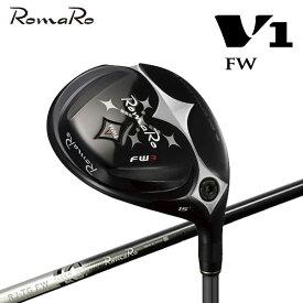 ◇ロマロ Ray V V1 フェアウェイウッド RomaRo レイ ブイワン 日本正規品 2021モデル