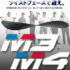 Tailor maid M4 ドライバーレフティ FUBUKI TM5 shaft 2018 model Japan specifications