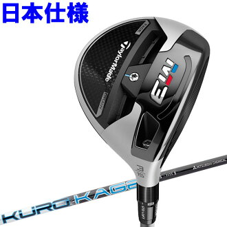Tailor maid M3 fairway Wood KUROKAGE TM5 shaft 2018 model Japan specifications