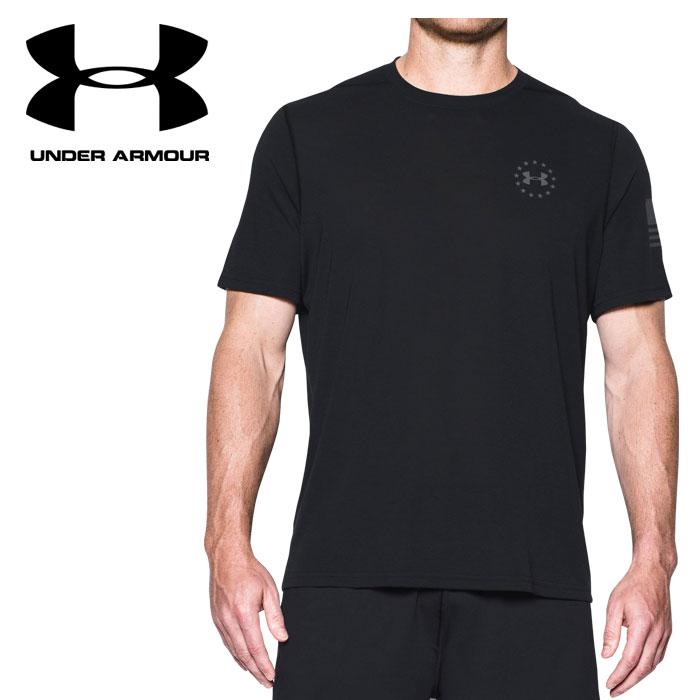 【あす楽対応】【並行輸入品】アンダーアーマー UA FREEDOM SIRO SS T 1301243-001 メンズ 半袖 Tシャツ