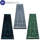 【あす楽対応】 ヤマニゴルフ パットアウト パッティングマット TRMGNT42 YAMANI GOLF スイング練習器 ゴルフ練習用品