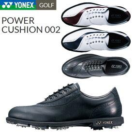 【あす楽対応】ヨネックス ゴルフシューズ メンズ パワークッション 002 SHG-002 ソフトスパイク