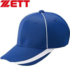 ゼット 六方丸型キャップ 帽子 野球・ソフトボール BH168-2500