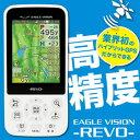 ☆イーグルビジョン レボ GPSゴルフナビ EV-522 EAGLE VISION REVO