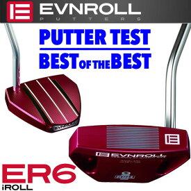 【あす楽対応】 イーブンロール パター ER6-Red アイロール EVNROLL ベストオブベストパター 日本正規品