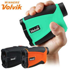 【あす楽対応】ボルビック レンジ ファインダー V1 Volvik Range Finder ヴォルビック 携帯型レーザー距離計【レーザータイプ】