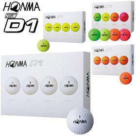 【5ダース以上ご購入で送料無料!!】【あす楽対応】ホンマゴルフNEWD1ゴルフボール1ダース12p2018モデル