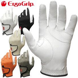 【メール便対応】【あす楽対応】 エルゴグリップ 天然皮革 メンズ ゴルフグローブ EGO-1802 ErgoGrip 【5点目から宅配便(送料加算)で発送】