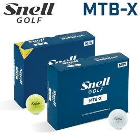 【送料無料】【あす楽対応】 スネルゴルフ 2019 MTB-X マイ ツアー ゴルフボール エックス 1ダース 12P Snell Golf