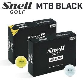 【送料無料】【あす楽対応】 スネルゴルフ 2019 MTB BLACK マイ ツアー ゴルフボール ブラック 1ダース 12P Snell Golf