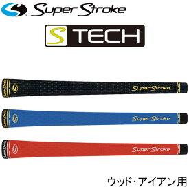 【あす楽対応】スーパーストローク エステック グリップ ウッド・アイアン用 Super Stroke S-Tech 2019 日本正規取扱品