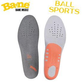 【あす楽対応】バネインソール ボールスポーツ スマートシリーズ BNS00200 2020モデル シューズ中敷き Ba2ne BANE InSole