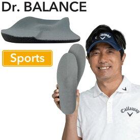 【あす楽対応】 ドクターバランス スポーツ シューズ インソール ゴルフ Dr. BALANCE Sports Golf 左右1組セット