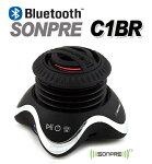 BluetoothレシーバースピーカーC1BR