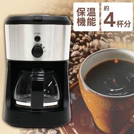 コーヒーメーカー 全自動コーヒーメーカー CM-503Z送料無料 コーヒーメーカー ミル付き 全自動 coffee 粗挽きモード 中挽きモード 粉モード 巣ごもり 新生活 ヒロコーポレーション 【D】