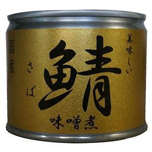 伊藤食品美味しい鯖味噌煮6号缶190g×24個入