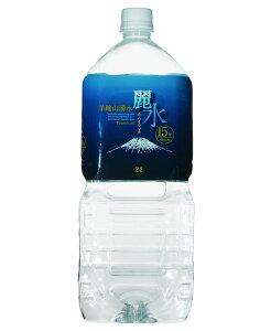 【15年保存水】ミネラルウォーター「カムイワッカ麗水 2L×6本セット」 お買い得 セット品 保存 カムイワッカ麗水 2L 6本 セット 長期保存水 災害用 備蓄用 非常用 水 非常水 備蓄水