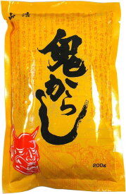【メール便送料無料】山清 鬼からし 200g×3袋 お買い得 セット品 調味料 からし 辛子 和からし粉 漬物 料理