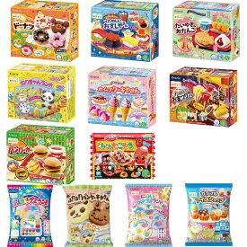 クラシエ 楽しく作ってみんなで食べよう!お子様の豊かな創造力を育む「知育菓子」12種類セット