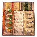 お品揃え『彩り』4000円/和菓子詰合せ/お歳暮に最適/ギフト