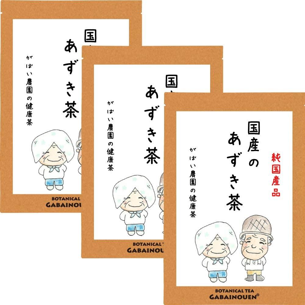 あずき茶 5g×40包 (お得な3個セット)【あずき茶/あずき茶 国産/あずき茶 送料無料/小豆茶/アズキ茶/健康茶】