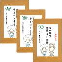 有機栽培 はと麦茶 5g×40包 (お得な3個セット)【はと麦茶/はとむぎ茶/ハトムギ茶/はと麦茶 無農薬/はとむぎ茶 国産/…