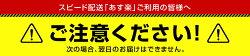 ギャバサプリ【送料無料】ギャバサプリ【あす楽対応】ギャバ太郎スーパー50お徳用3袋セット90粒(約3ヶ月分)【smtb-m】【fsp2124】【RCP】ギャバサプリ