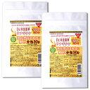 津和野産 サナギタケ 冬虫夏草 国産 分包 お徳用 2袋セット(30包×2袋)サプリメント 粉末 健康補助食品 健康食品 サプリ とうちゅう…