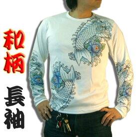 和柄 刺青ロンT(長袖) [鯉と牡丹]【刺青シリーズ】 和彫り、入墨、入れ墨、タトゥーハーレー・バイカー・ロックンロール・パンク・的屋・チンピラ・ロカビリー系・悪羅悪羅・オラオラ