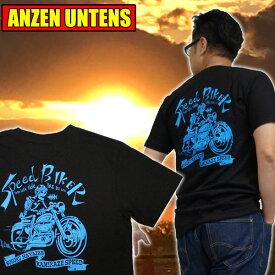 バイカーTシャツ・ANZEN UNTENS・アンゼンウンテンズ【スピードバイカー 黒】(半袖Tシャツ) 【メンズ 綿 ハーレー・ロック・アメ車・バックプリント・安全運転】