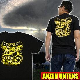 バイカーTシャツ・ANZEN UNTENS・アンゼンウンテンズ【ルート66 黒】(半袖Tシャツ) /メンズ/綿/ハーレー/ロック/アメ車/バックプリント/安全運転