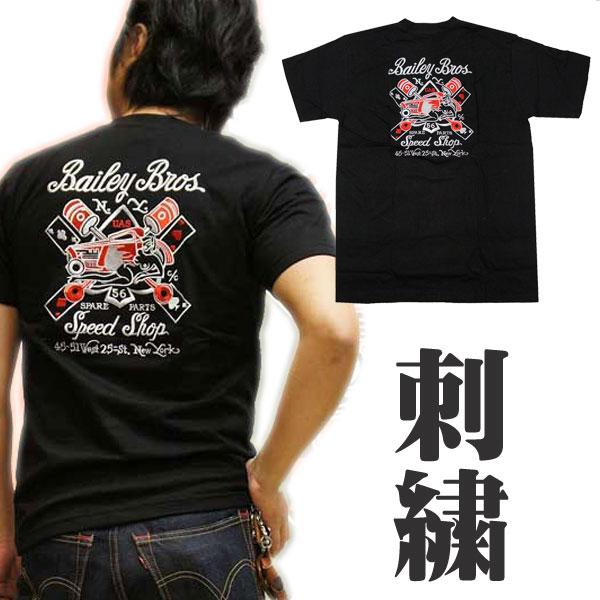 刺繍Tシャツ 【アメリカン・カスタムカー】 (半袖) 【綿 黒 通販 メンズ 小さいサイズはレディースにも ストリート ロック T ロカビリー プレゼント 誕生日 定番 丸首】
