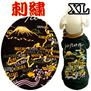 JAPAN龍/ペット用和柄刺繍Tシャツ