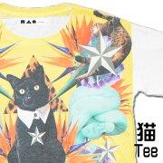 オモシロTシャツ・黒猫南国ジェントルマン【半袖】メンズサイズ・猫・ネコ・ねこ・Tシャツ・プリントTシャツ・カジュアルTシャツ・グラフィックTシャツ