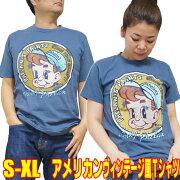 おもしろTシャツ【半袖】